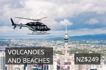 Volcanoes and Beaches scenic flights with INFLITE